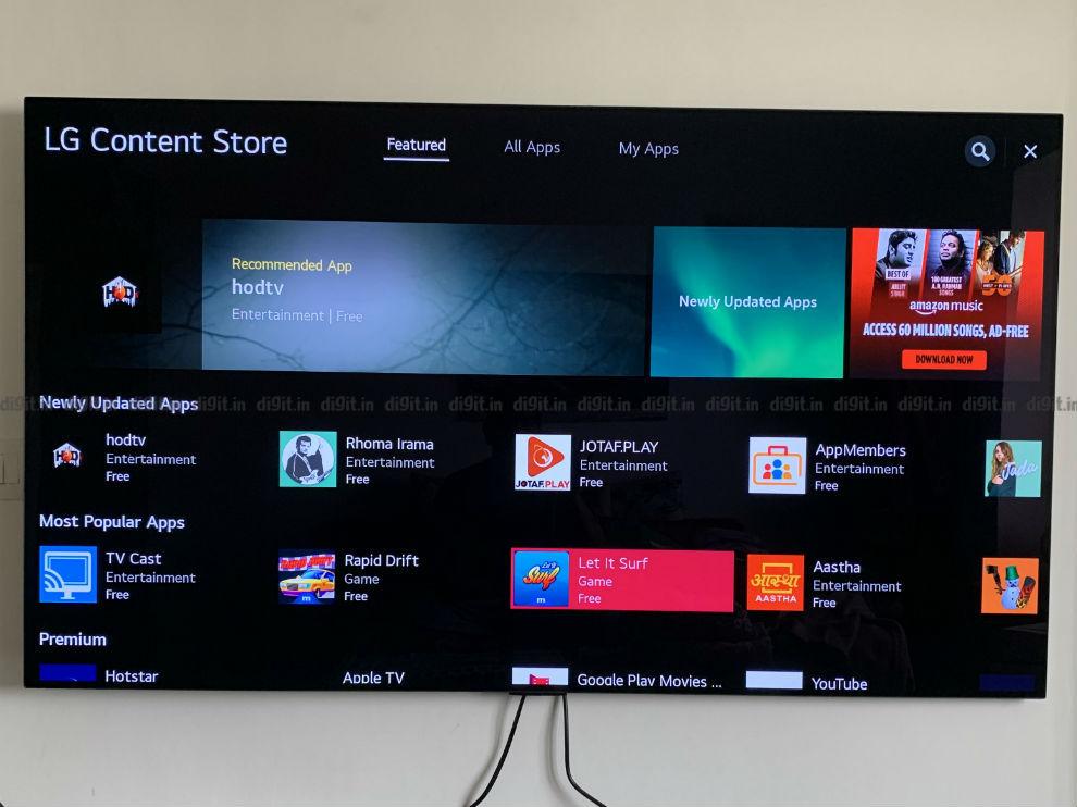 El LG GX tiene la propia tienda de aplicaciones de LG.
