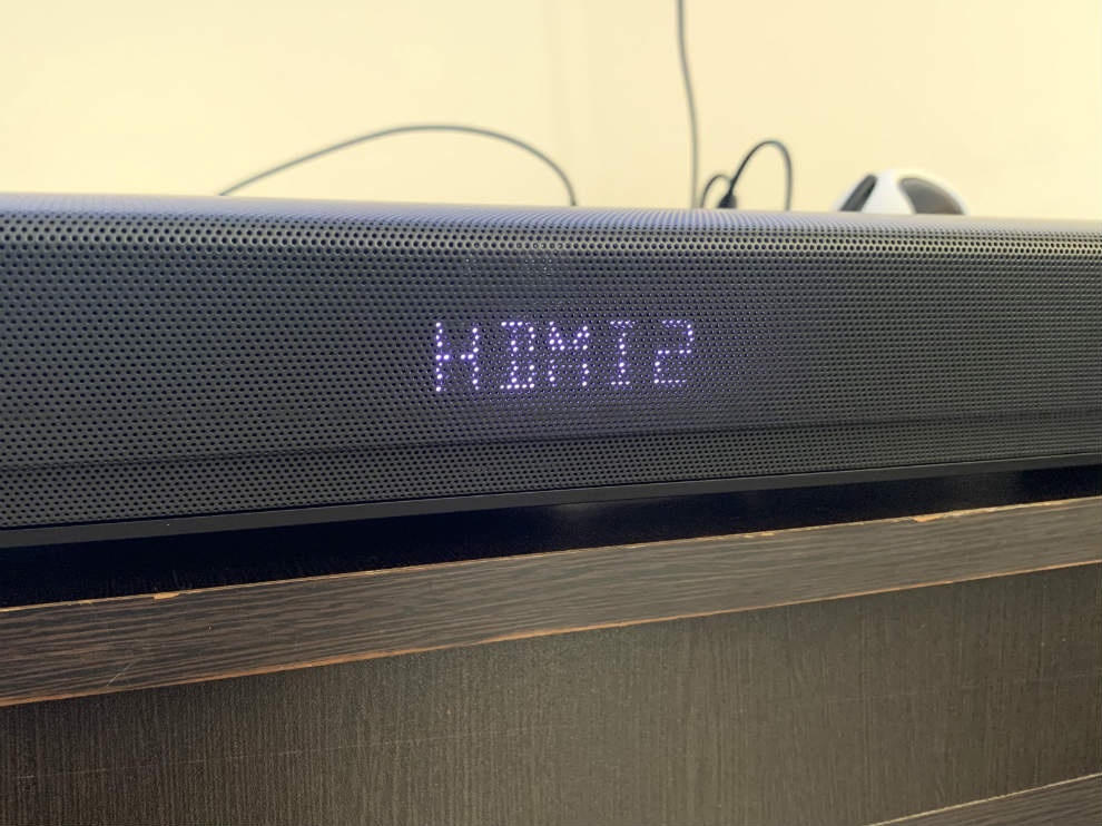 The Philips 3.1 soundbar has a display to show your source, volume and more.