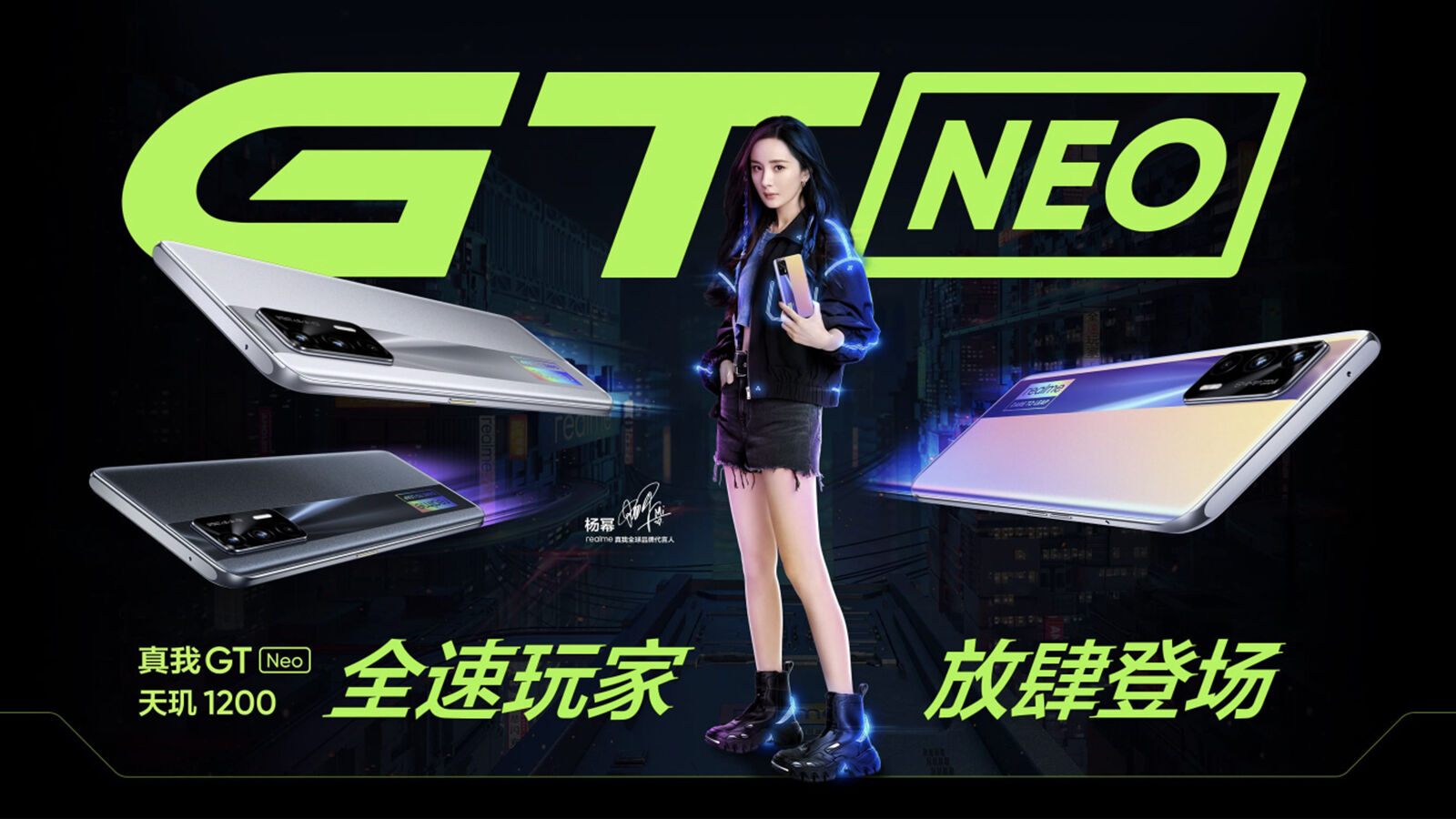Realme GT Neo press image